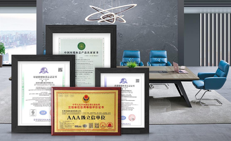 专利资质齐全确保产品质量