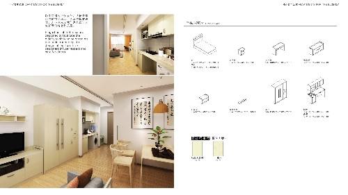 酒店家具设计都注重哪些方面的设计?