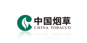 森旺家具合作客户-中国烟草